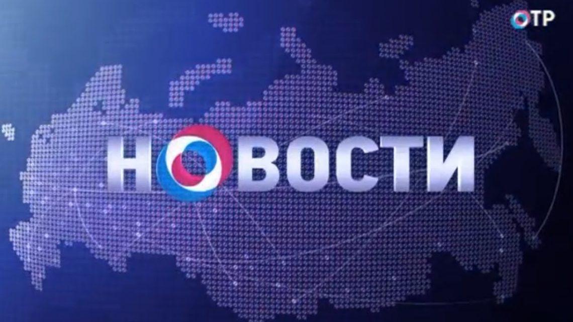 Украина закупит 300 млн тестов на антитела к коронавирусу