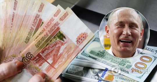 Минфин РФ решил занять денег у россиян