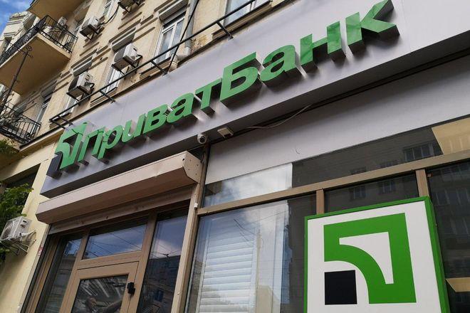 Приватбанк понизил ставки по кредитам 60 тыс. украинских компаний