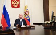 В РФ план восстановления экономики оценили в пять трлн рублей