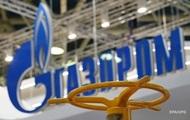 Газпром вернул Польше переплату за газ