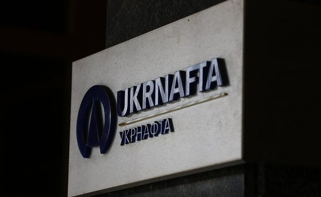 Нафтогаз исключил Витренко из набсовета Укрнафты