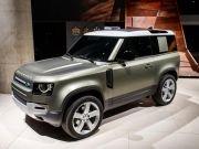 Начало продаж Land Rover Defender 90 отложили из-за COVID-19