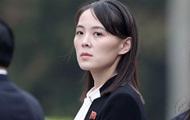 Сестра Ким Чен Ына считает бесполезным новый саммит с США