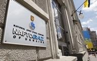 Нафтогаз получил арестованные акции принадлежащей Газпрому компании