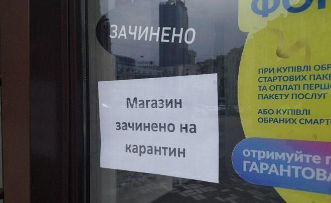 Карантин существенно высвободил площади в киевских ТРЦ