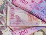 Марченко рассказал, каким должен быть госбюджет в 2021 году
