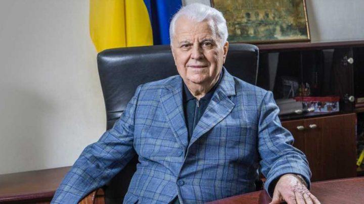Кравчук предложил заменить формулировку «особый статус Донбасса»