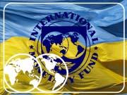 В Минфине рассказали, что интересует МВФ
