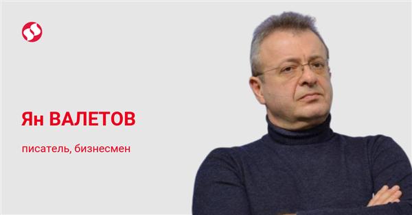 Теория вероятности по-украински: затяжное политическое шоу в Украине совсем не случайность
