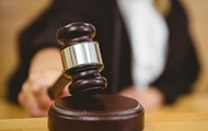 Еще один участник конкурса на активы УМХ подал в суд на АРМА