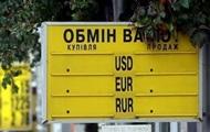 Аналитик дал прогноз по курсу доллара в Украине
