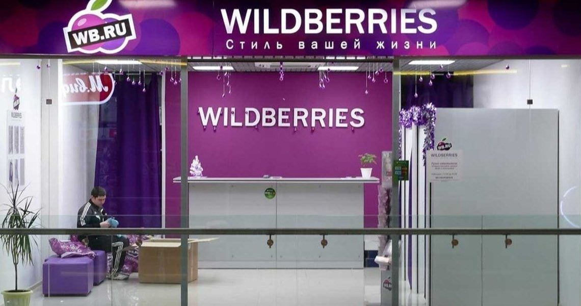Украина может ввести санкции против российского онлайн-ритейлера Wildberries