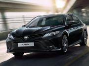 Для Верховной Рады купят 14 Toyota Camry за 12 млн гривен — СМИ