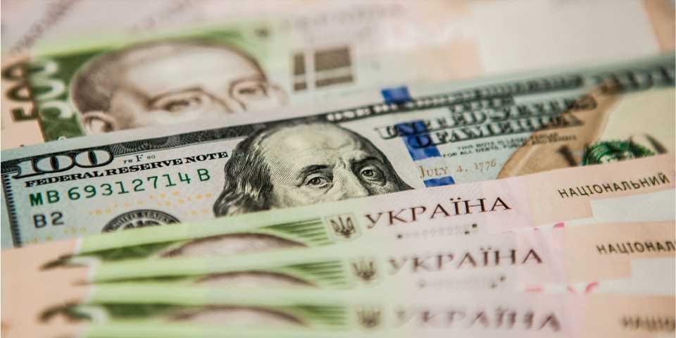 Курс валют НБУ. Гривня укрепилась