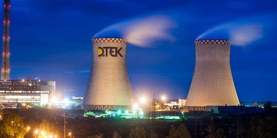 Российский Сбербанк через суд заблокировал часть активов ДТЭК Энерго поиску на $45,1 млн