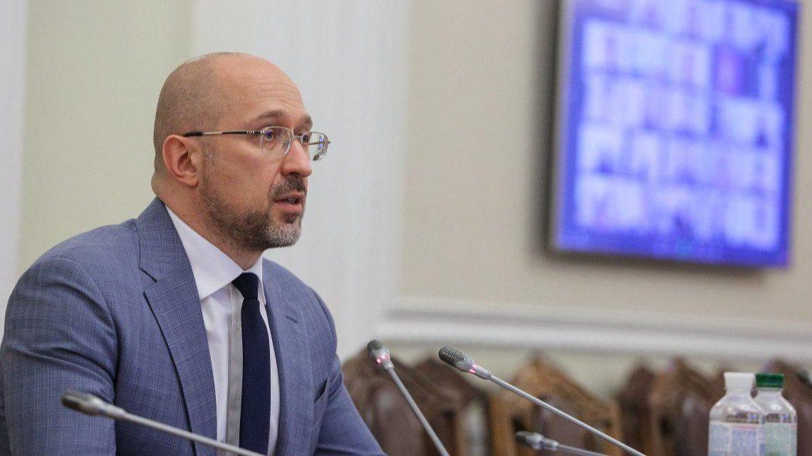 Предложили начать работу миссии встране дистанционно. Украина направила письмо главе МВФ