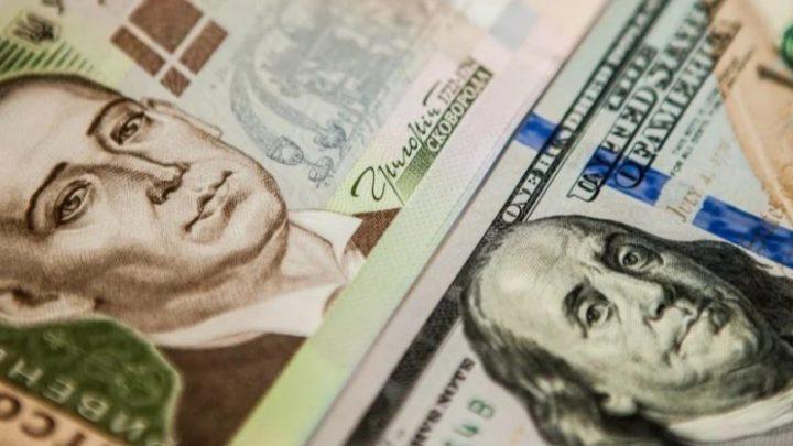 Шмыгаль назвал, какой курс доллара заложен вбюджете на2021