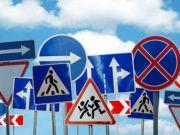 Кабмин одобрил Стратегию повышения уровня безопасности дорожного движения в Украине
