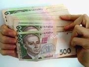 Вкладчики банка «Аркада» уже получили более 100 млн грн гарантированного возмещения