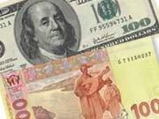 Курс валют в Украине: в НБУ рассказали, что будет с гривной