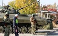 Хрупкая ситуация. Как идет революция в Кыргызстане