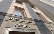 Комитет Рады не смог рассмотреть проект бюджета
