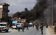 В столице Афганистана мощный взрыв