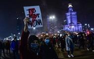 Организаторов протестов в Польше намерены сажать на восемь лет — СМИ