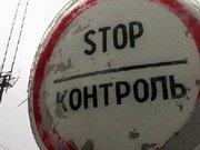 В Украине ищут нового главу таможни: зарплата, требования и условия