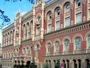 Шевченко прокомментировал историю с выговорами Рожковой и Сологубу