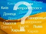 В Украине вступили в силу обновленные зоны карантина