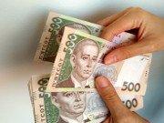 Украинцы сократили наличные операции через кассы банков