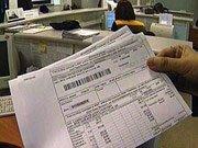 Украинцы сократили долги за коммуналку почти на 2 млрд грн