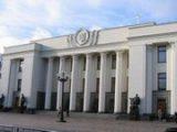 Счетная палата провела первый в истории независимой Украины аудит Верховной Рады