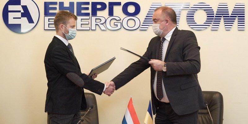 Энегоатом договорился осоздании дата-центров около АЭС сголландской блокчейн-компанией Bitfury