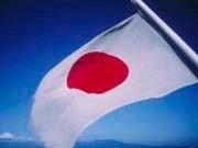 Банк Японии объявил о подготовке экспериментов с цифровой валютой