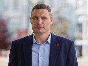 Озвучена зарплата Кличко без надбавок и премий