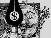 День финансов, 6 октября: одна грн из налогов, первый млн на люкс-камерах, 4,5 млн грн в коробках