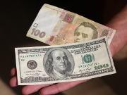Как работает и чем может помочь валютный аукцион