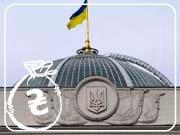 Разумков рассказал, когда Рада приступит к рассмотрению госбюджета-2021