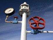 Польская PGNIG перенесла начало разведки газа в Украине на 2021 год