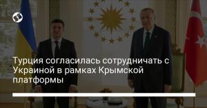 Турция согласилась сотрудничать с Украиной в рамках Крымской платформы