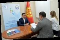 В Кыргызстане и.о. президента сложил полномочия