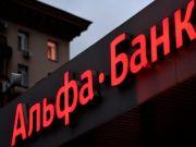 Рассрочка под 0% с картой Альфа-Банка Украина действует до конца года