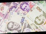 Курс валют НБУ. Евро подешевел