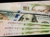 Курс валют НБУ. Курс евро растёт
