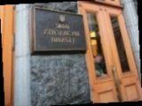"""На Банковой митингуют инвесторы """"Аркады"""""""