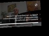 Кравчук потребовал от России расследовать гибель украинского военного на Донбассе