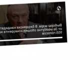 Выборы мэра. В Бердянске кандидат от За майбутнє обошел конкурента на 955 голосов